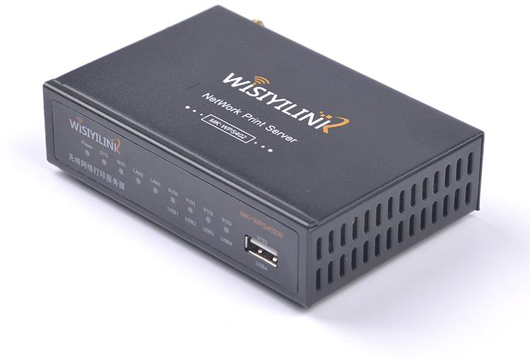 Wisiyilink WPS402W 四USB口 无线打印服务器 4口 wifi 网络共享