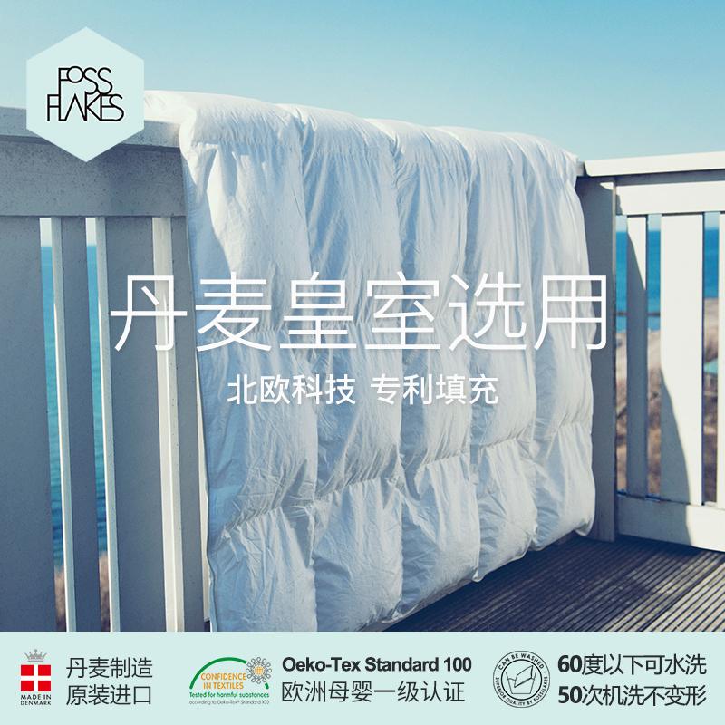 FOSSFLAKES進口被芯可水洗透氣雙人全棉夏涼被子春秋被薄被空調被