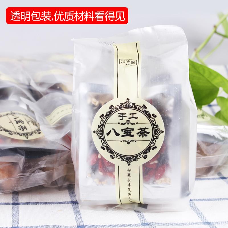 袋装红枣桂圆枸杞盖碗茶玫瑰酱百宝乡宁夏特产 10 佰宝乡手工八宝茶