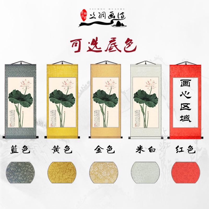 寫意荷花絲綢卷軸掛畫 高清荷花玄關餐廳臥室裝飾 新中式國畫字畫