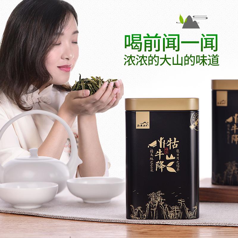 罐装特级清香野生茶富硒绿茶自饮 2 75g 新茶叶散装 2018 绿茶 西黄山