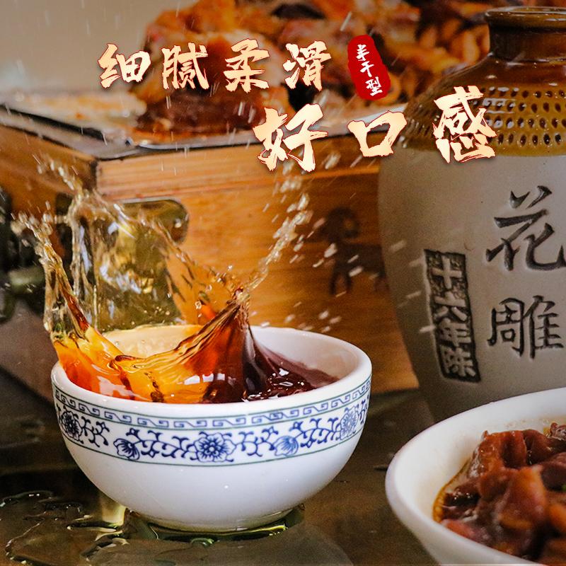 6 坛装礼盒 绍兴特产黄酒十六年花雕酒加饭糯米陈年半干型老酒整箱