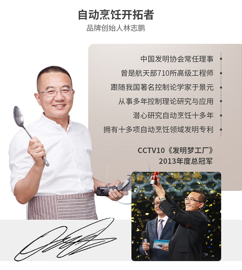 捷赛全自动烹饪锅E15 多功能  电炒锅懒人 智能炒菜机 预约 正品