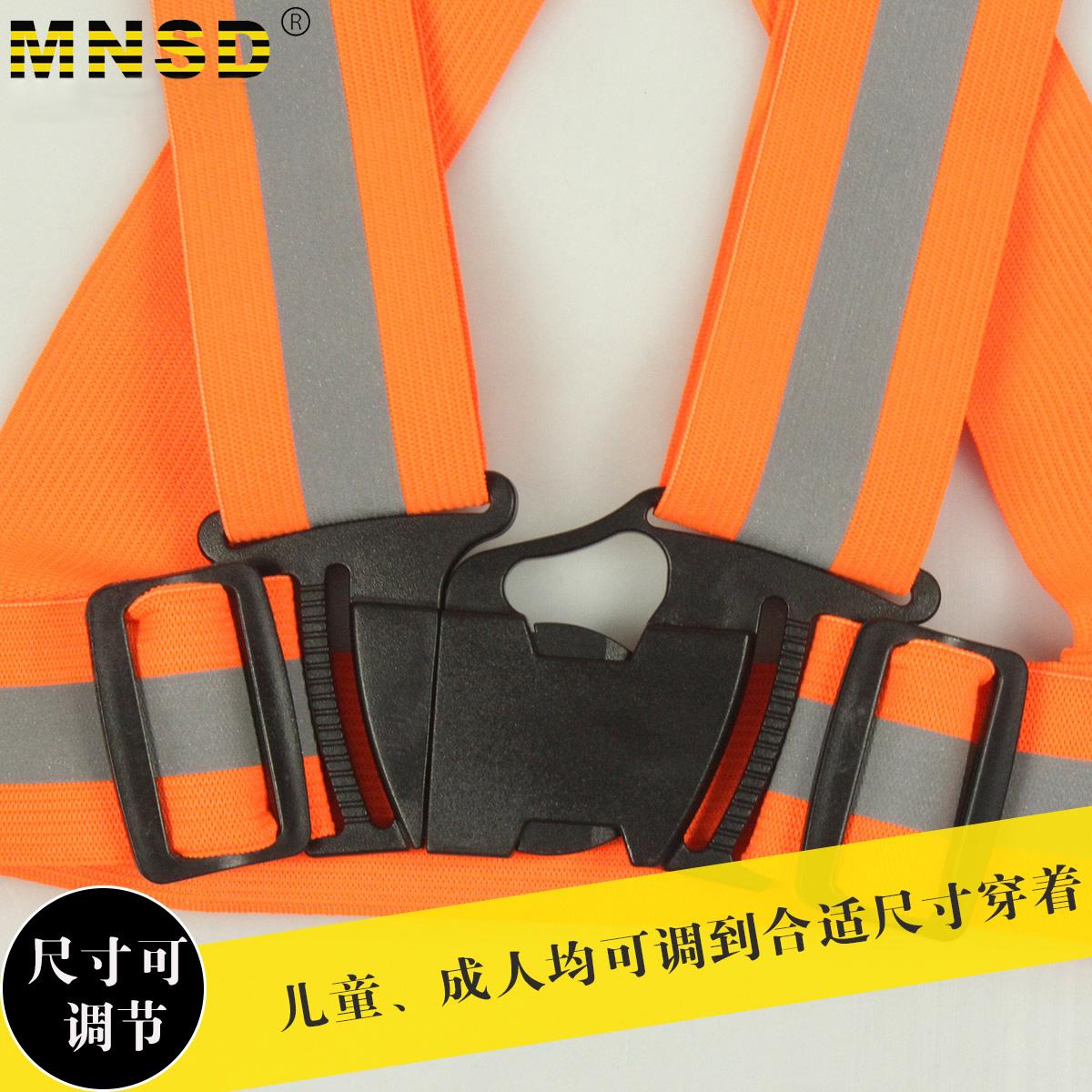MNSD弹性织带反光背心 施工背带衣汽车夜跑 骑行安全马甲 可调节