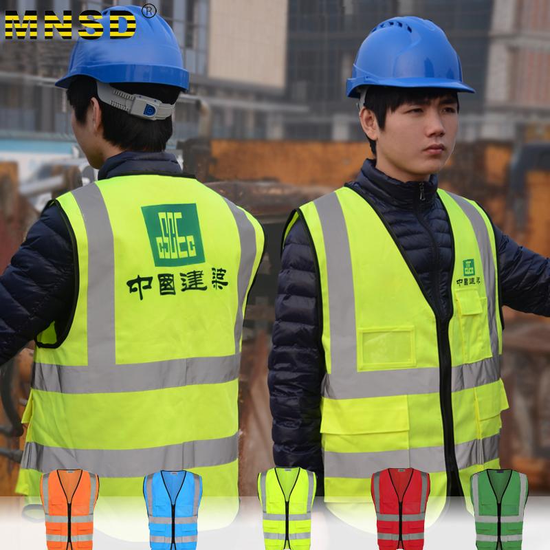 安全防護服騎行汽車用交通施工環衛馬夾印字反光衣 反光背心馬甲