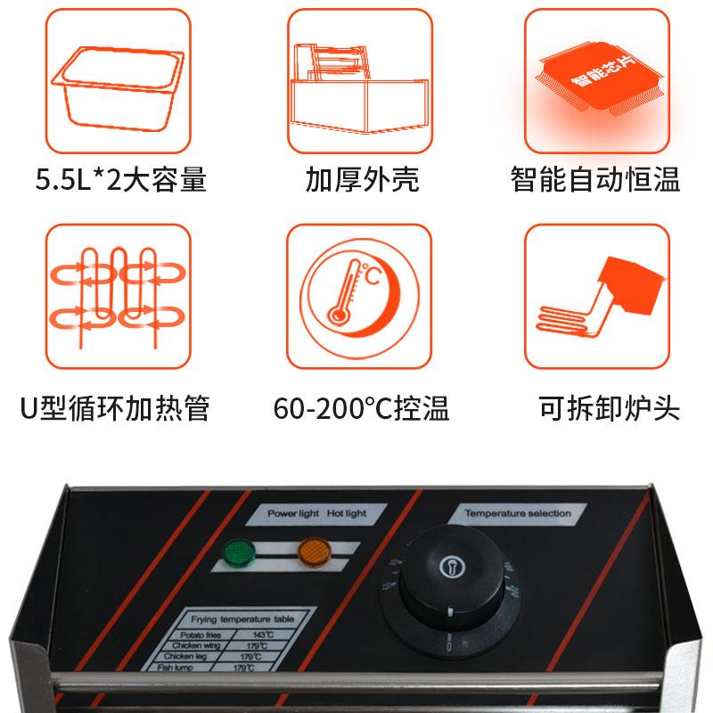 关东煮机器 电热麻辣烫锅商用 双缸丸子机串串香小吃设备 电煮锅