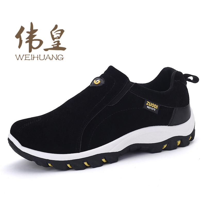 夏季中老年健步鞋男登山鞋软底防滑透气休闲鞋运动鞋中年爸爸网鞋