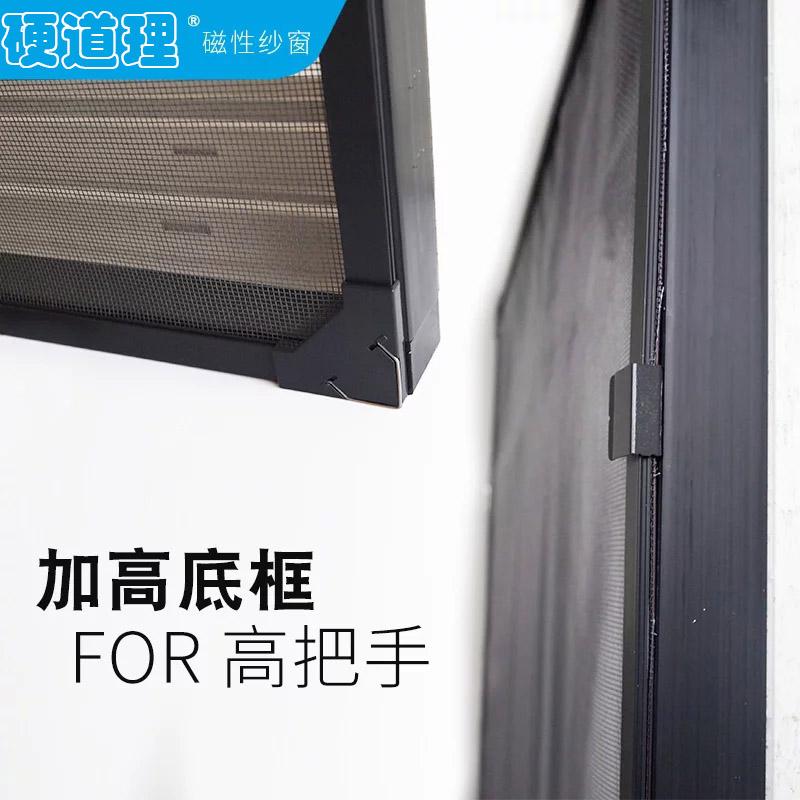 磁性纱窗DIY隐形防蚊纱窗自粘磁条型免打孔 定做铝合金纱窗纱网