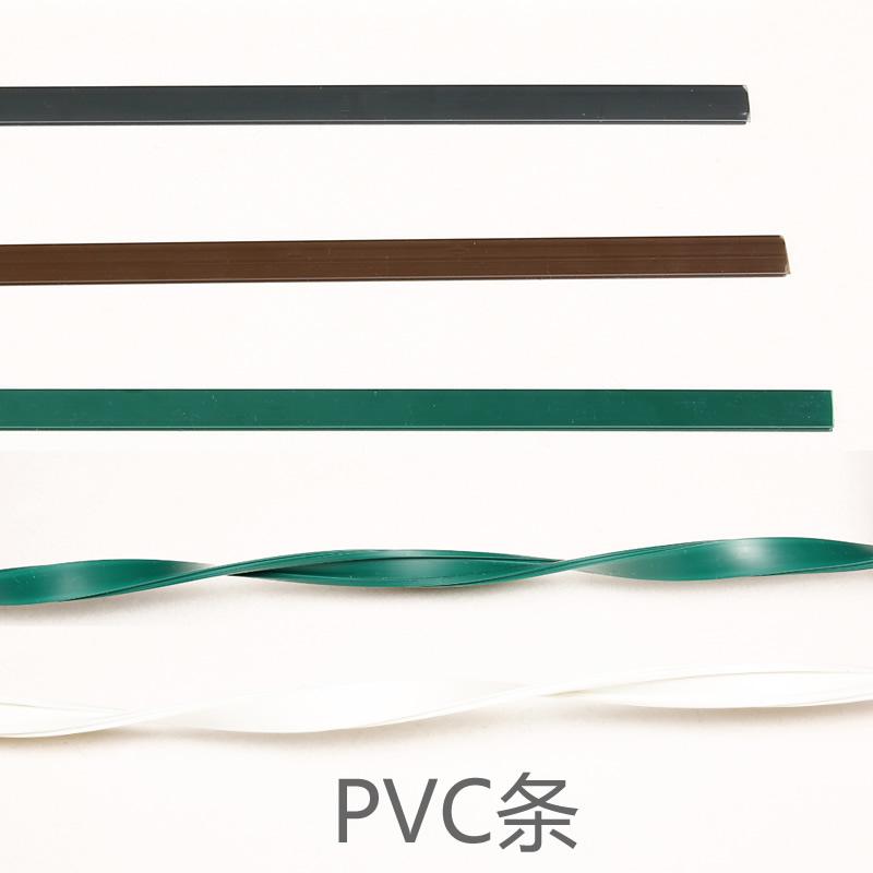 鼎发磁性纱窗 隐形纱窗 自粘防蚊纱窗 纱窗配件拐角 PVC边框条