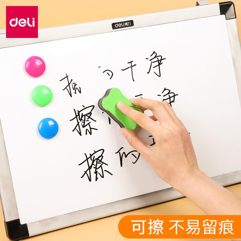 得力白板笔黑板笔水性可擦白板笔可擦可加墨水教师用白黑板可擦写字板笔液体粉笔彩色白板笔儿童画板笔白班笔