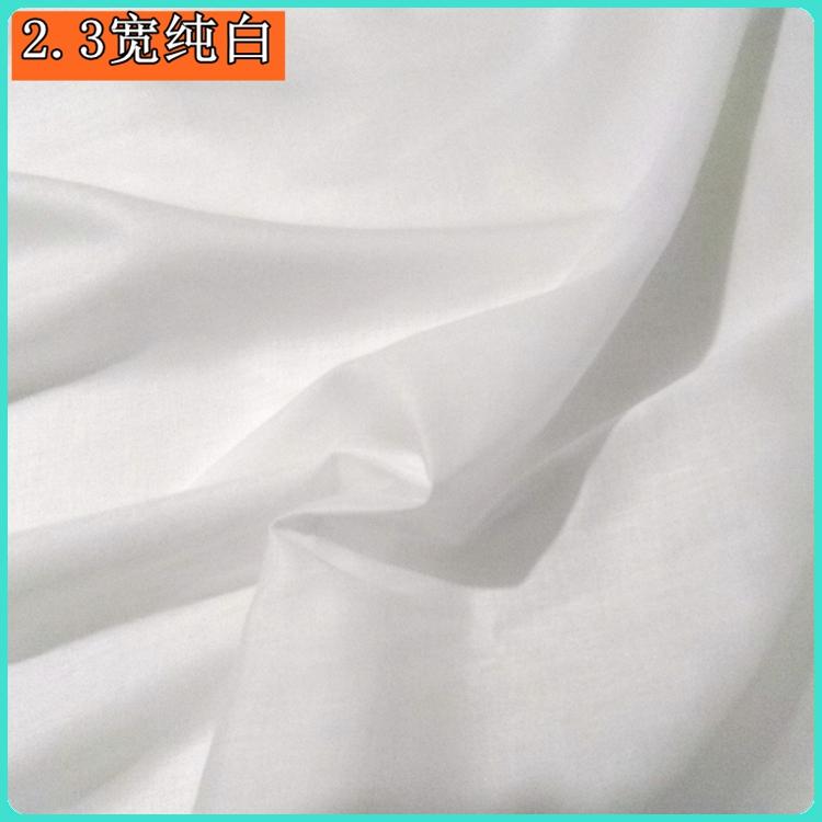 纯棉纱布套胆布套被子棉絮套被子内胆套内衬套包棉花套被芯套定制