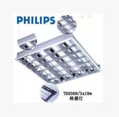 飞利浦led格栅灯600x600平板灯嵌入面板灯3001200工程吊顶灯盘
