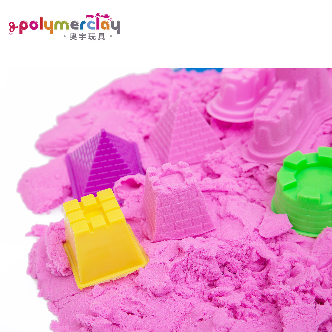 2斤太空玩具沙子 儿童魔力安全无毒套装男女孩粘土橡皮泥彩沙批发