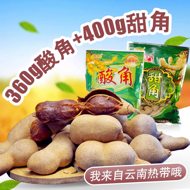 甜酸角云南特产甜角400g罗望子大酸角360g酸甜零食包邮