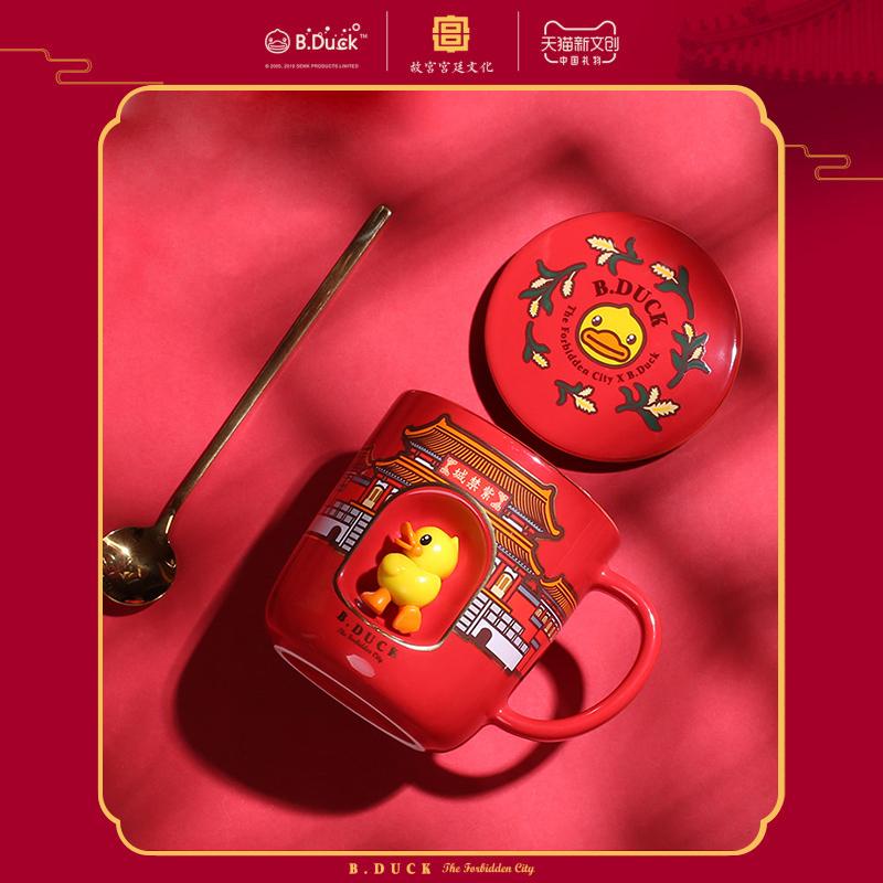 小黄鸭X故宫宫廷陶瓷杯,送女朋友创意生日礼物