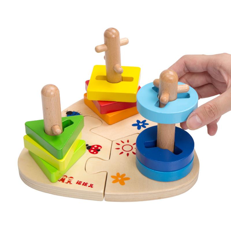 木质宝宝益智力形状三套柱1配对积木2婴儿童3周岁半玩具4幼儿早教