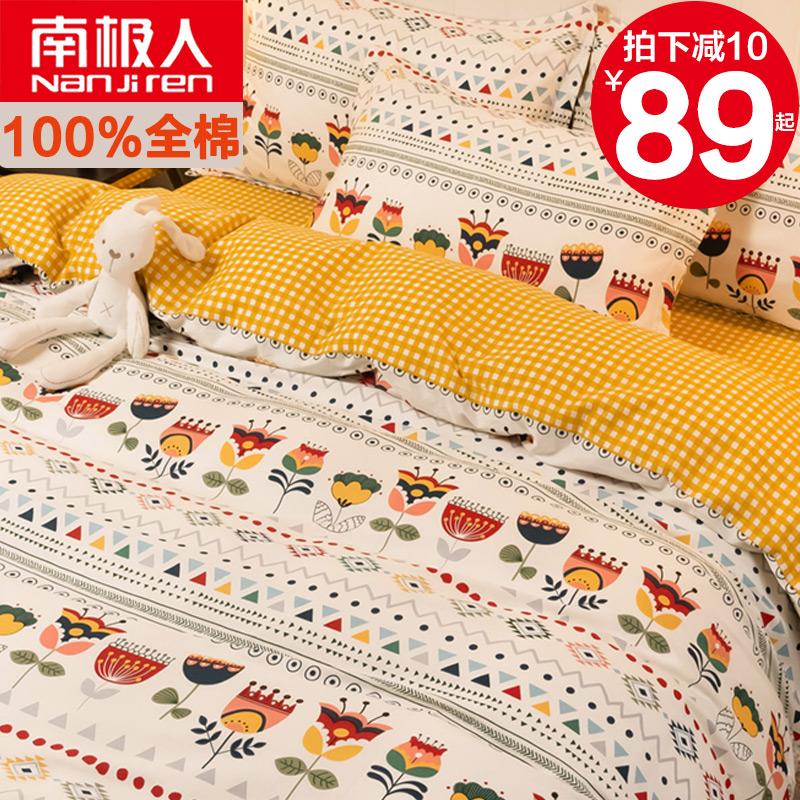 床单人床笠床上用品4