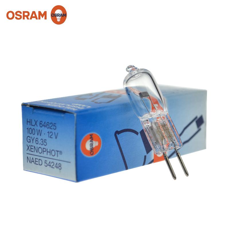 欧司朗灯泡HLX64625 12V 100W GY6.35显微镜灯泡7023投影仪灯7724