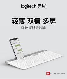 国行 罗技K580无线蓝牙键盘超薄办公游戏手机电脑K380 k480升级版