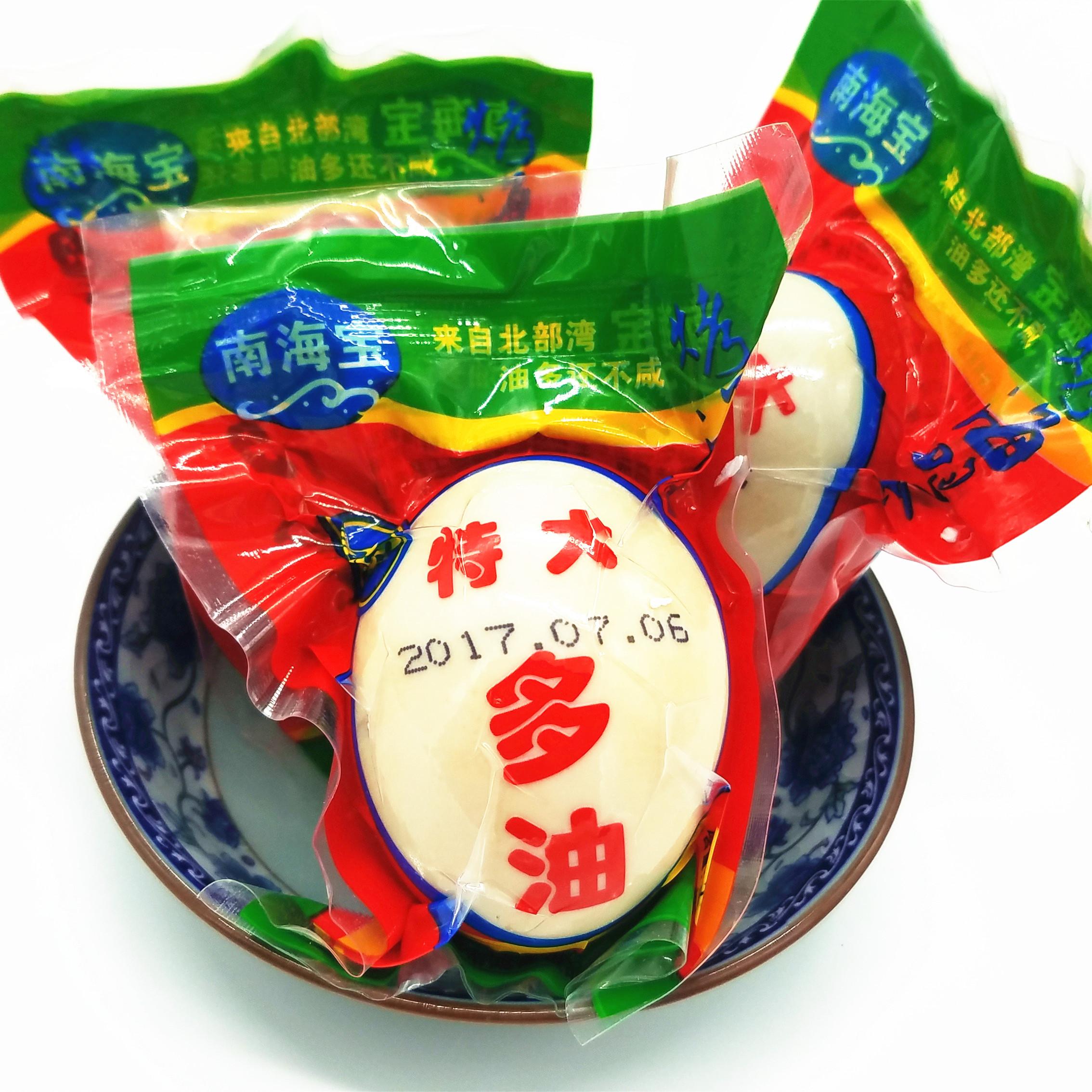 广西北海乐动体育武磊北部湾原产地咸鸭蛋烤海鸭蛋20枚特大南海宝正宗包邮