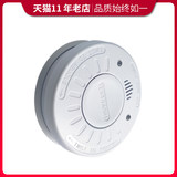Smoke alarm home fire sensor indoor fire detection independent smoke detector wireless 3c certification