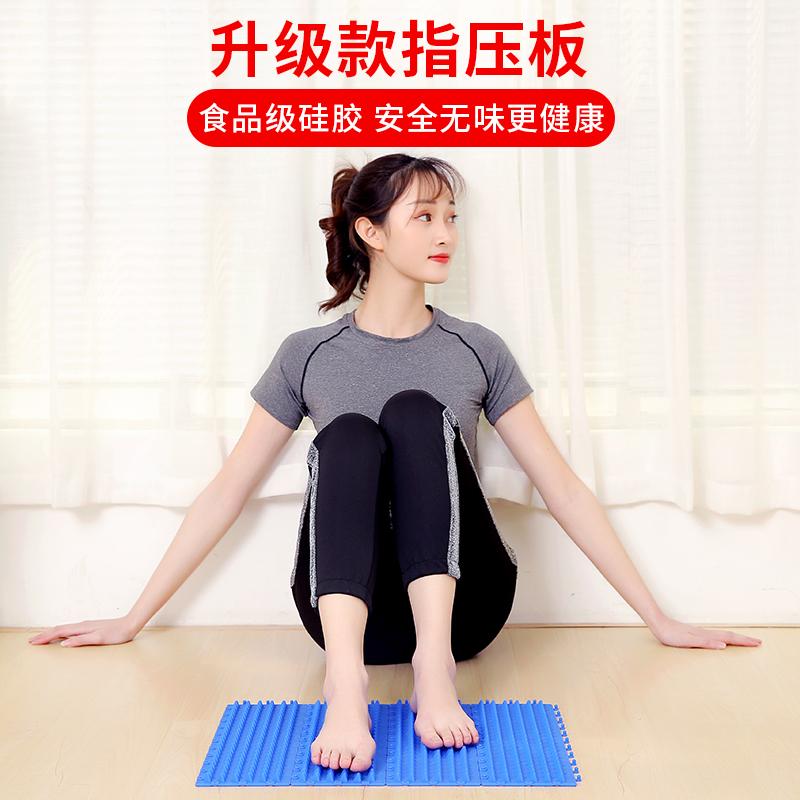 Tresbon/泰式邦指压板踩脚微痛家用男女穴位训练器足疗足底按摩垫