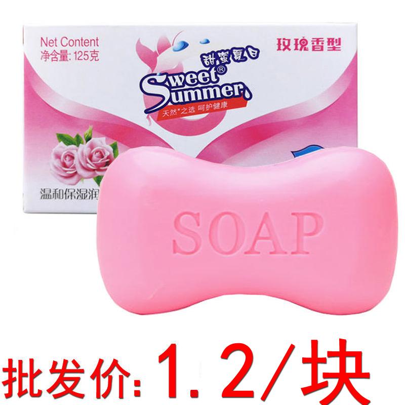 正品125g香皂香味持久香型男士肥皂洗澡沐浴全身洗脸洁面除螨