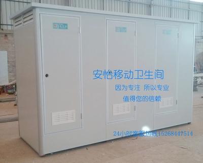 双两二三四连体彩钢移动厕所户外工地临时卫生间公共洗手