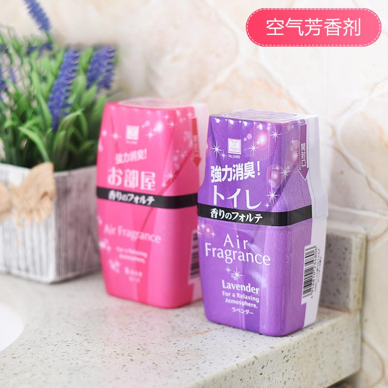 日本Kokubo房間芳香劑室內空氣清新劑廁所除味劑除異味香薰除味劑