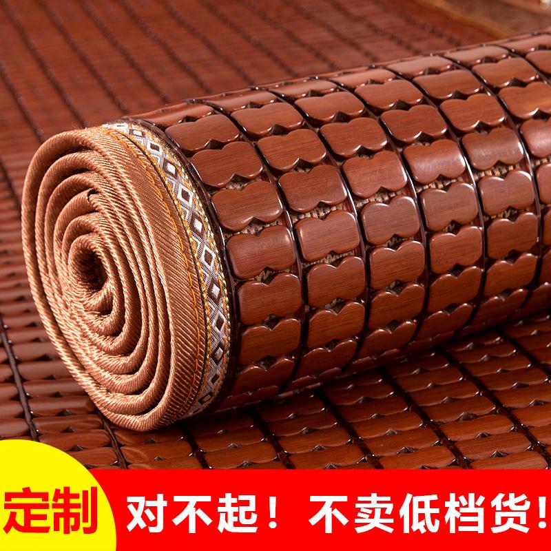 夏季麻将凉席沙发垫夏天款客厅欧式防滑红木竹席凉垫竹垫坐垫定做