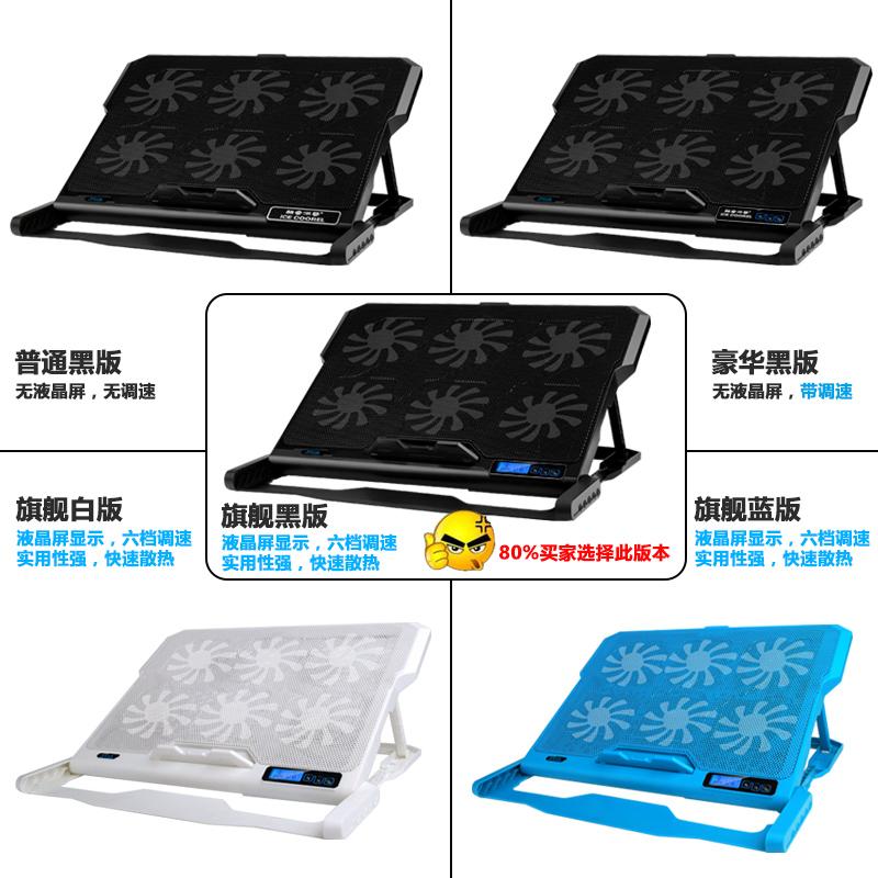 酷睿冰K6尊笔记本散热器风扇15.6英寸联想华硕戴尔17.3底座板水冷静音游戏本雷神电脑排风扇苹果惠普手提支架
