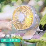 Remax clip baby stroller hanging bed small electric fan baby child portable rechargeable small bed fan desktop bedroom silent safety does not hurt hand adjustable file household bed fan