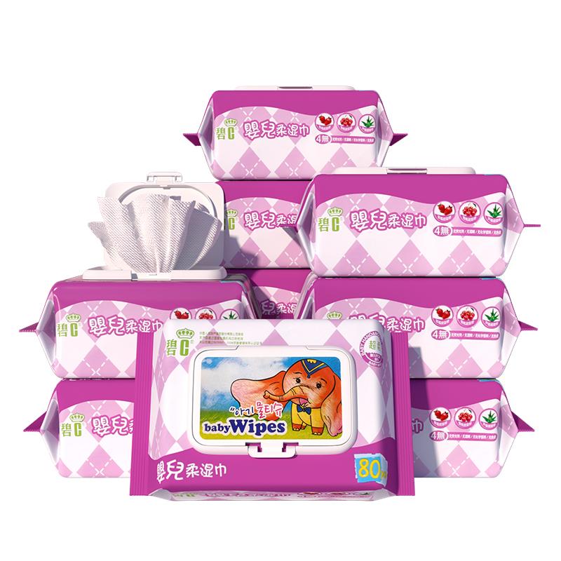 【第二件半价】碧C婴儿湿巾80抽5包