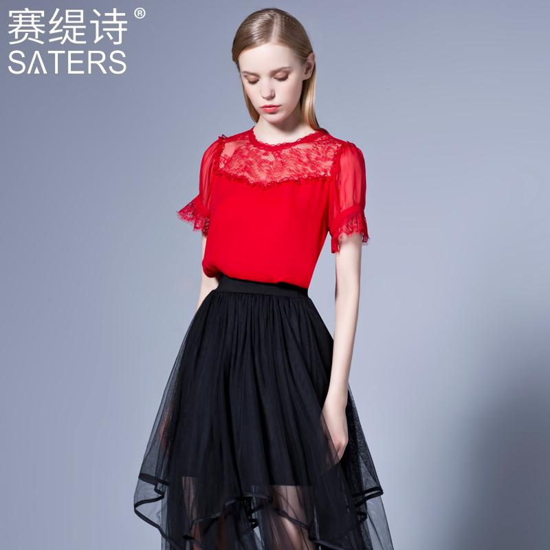 欧洲站2017夏季新款时尚真丝小上衣蕾丝拼接雪纺衫短袖女