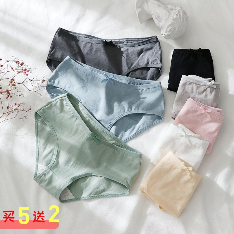 内裤女纯棉抗菌裆日系少女棉质夏季薄款透气学生简约低腰三角裤
