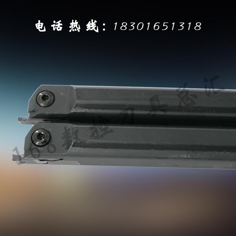 端面槽刀内孔端面切槽刀杆内槽割刀内径切槽刀数控车床断面刀MFHR