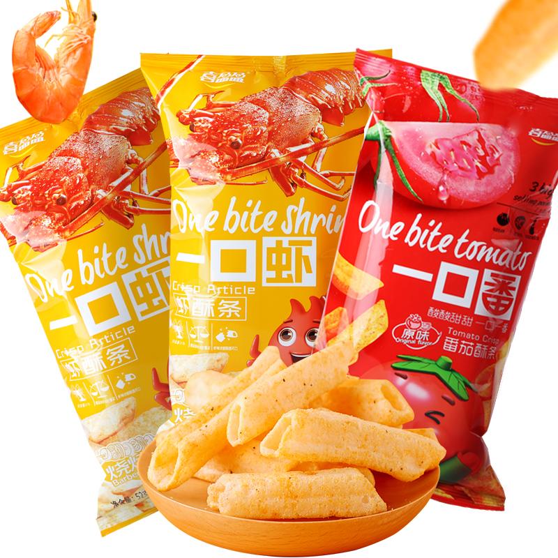 喜盈盈一口蝦蝦酥條3種口味蝦條薯條辦公室休閑食品零食80g*6大包