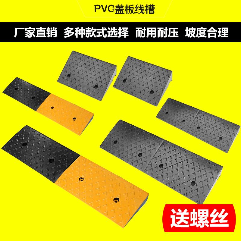 橡胶台阶垫台阶板三角垫门槛垫马路牙子斜坡垫路沿坡汽车上台阶垫