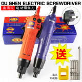 Oushendian approved 802 electric screwdriver 220v straight plug electric screwdriver electric screwdriver speed regulation small straight handle set