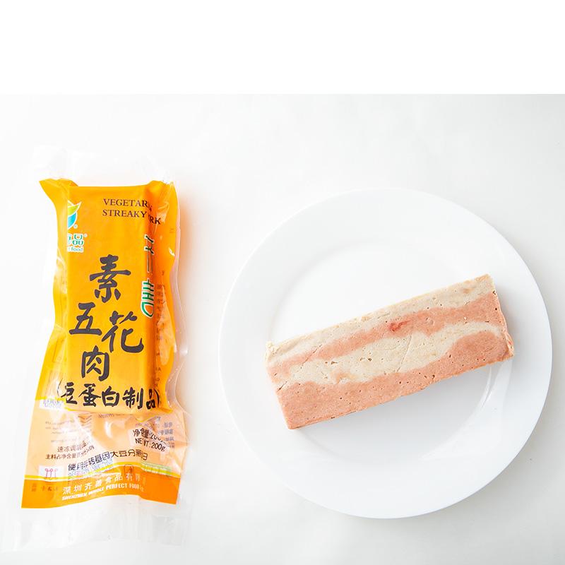 冷冻【齐善素食 素五花肉】齐善素食素肉豆制品仿荤食品