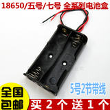 Shipping battery case 5 V VII 9V 18650 1/2/3/4/5/6/8 section with cover switch