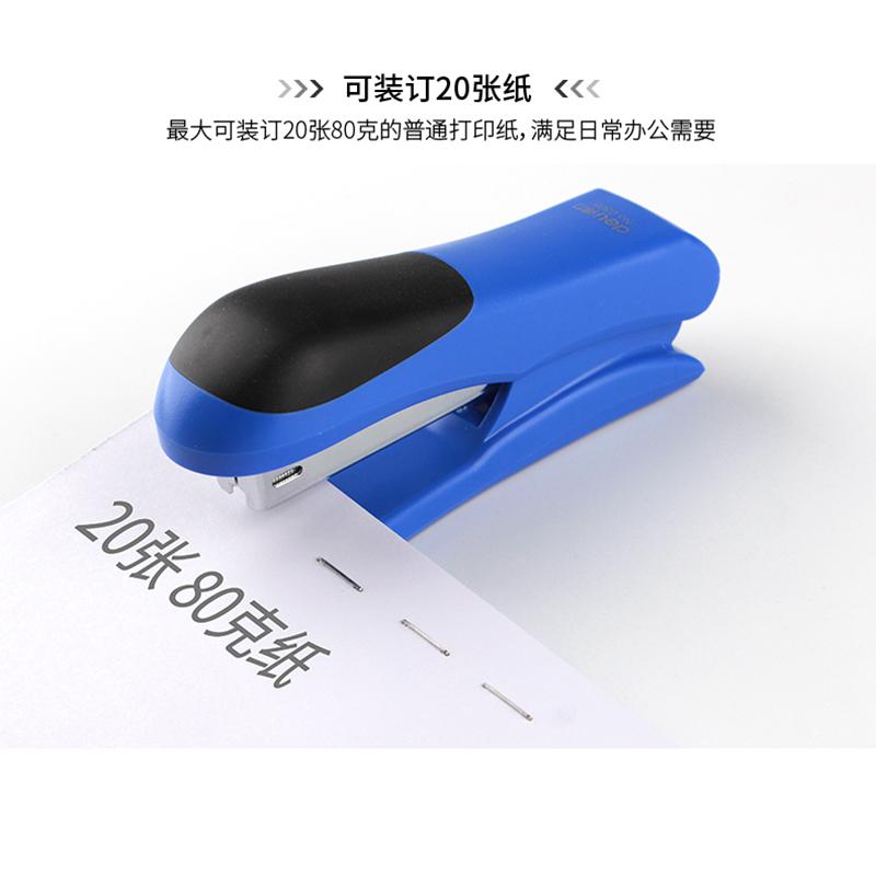 得力0305订书机多功能标准型12号学生中型订书器大号加厚定书机