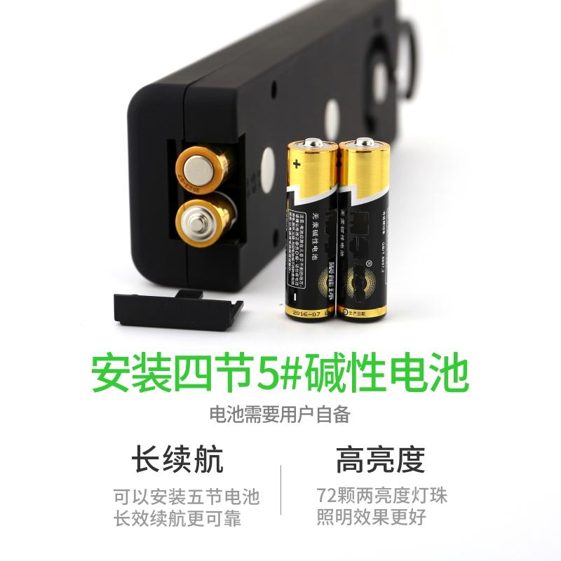 NPC汽车工作灯维修应急灯汽修家用两用LED带磁铁挂钩照明超亮包邮