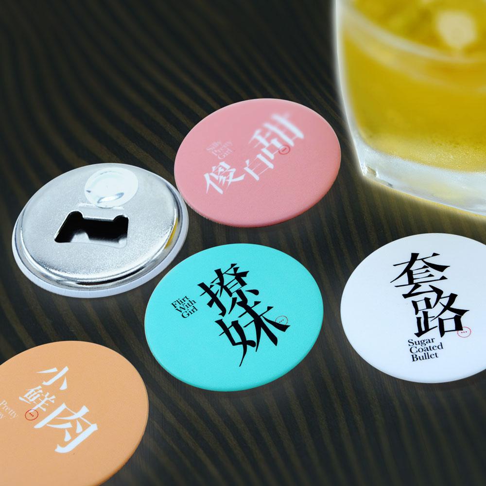 礼品logo来图定制纪念品单手不锈钢开瓶器啤酒家用冰箱贴起瓶器
