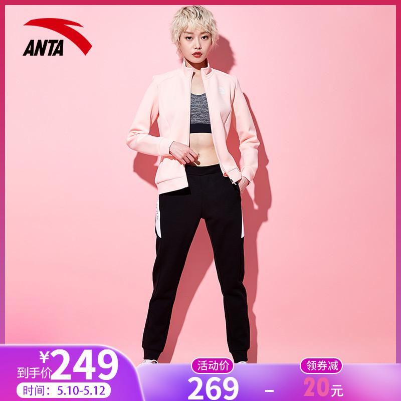 安踏运动套装女2020春季新款休闲外套长裤两件套跑步运动服女官网