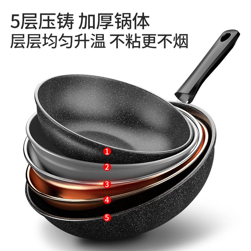 麦饭石不粘锅炒锅铁锅多功能炒菜锅电磁炉平底锅家用燃气灶适用锅