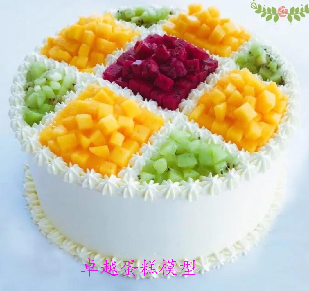 Strange Excellent Cake Model Fruit Series Simulation Birthday Cake Model Birthday Cards Printable Nowaargucafe Filternl