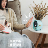 Desktop heaters mini small dormitory electric heaters home bedroom speed hot mute energy saving electric fan