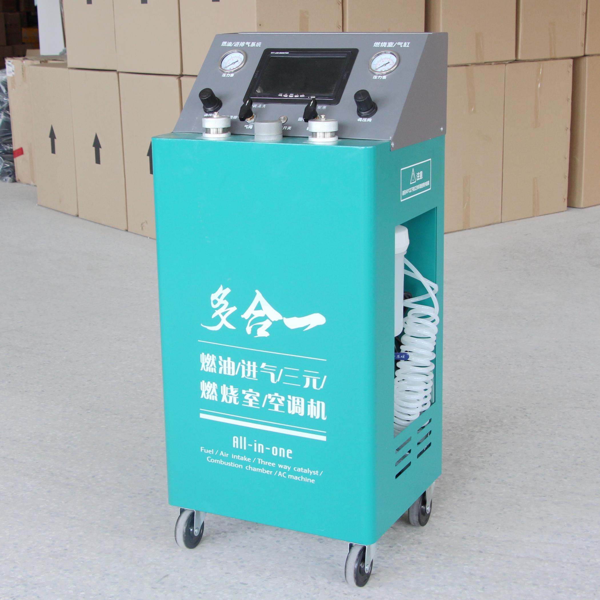 汽车燃烧室喷油嘴燃油进节气系统三元催化积碳清洗剂免拆清洗机
