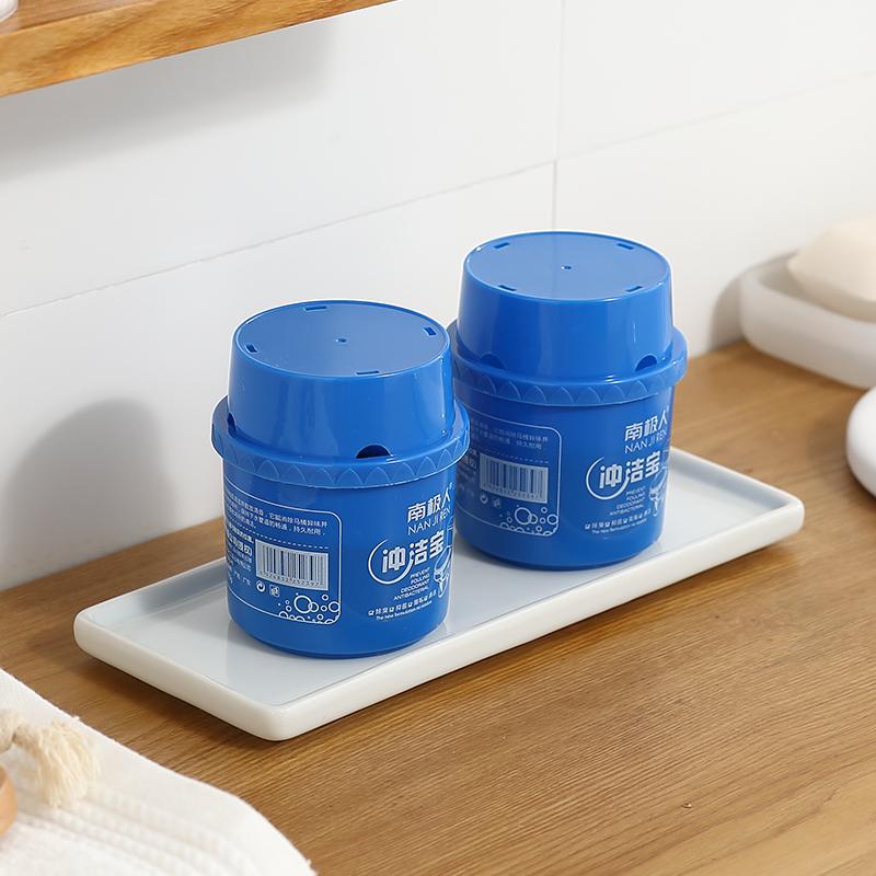 衛生間廁所馬桶耐用衝潔寶藍泡泡 去汙除臭潔廁寶清潔劑潔廁靈